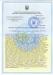 Ультра Кальций & Кремний Формула, КоКаМид (Ultra Calcium & Silica Formula)